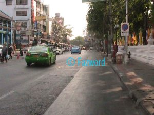 To Khao Sarn Road | Doc: Fazword