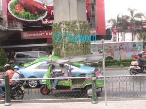 Bangkok Pagi 3 April 2013