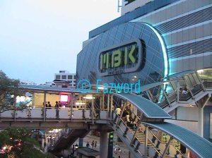MBK Center | Doc: Fazword