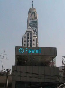 Baiyoke Tower | Doc: Fazword