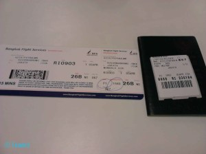 My Boarding Pass and Passport | Doc: Fazword