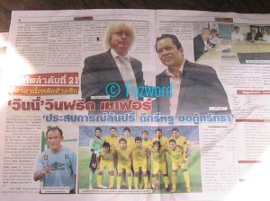 Thai Newspaper | Doc: Fazword