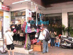 Muk Shop at Pratunam Market | Doc: Fazword