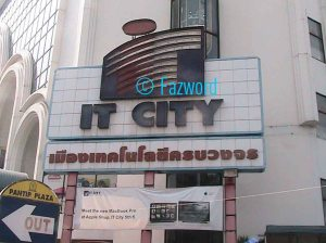Pantip Plaza | Doc: Fazword
