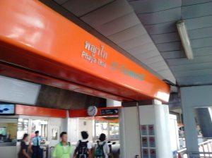 In Phaya Thai | Doc: Fazword