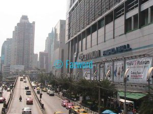 Platinum Fashion Mall | Doc: Fazword