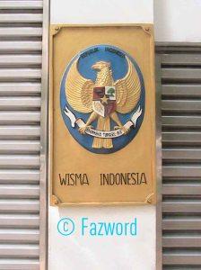 Wisma Indonesia | Doc: Fazword