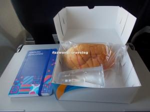 Merpati Nusantara Inflight Snack | Doc: Fazword