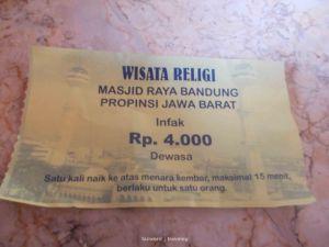 Tiket Masuk Menara Masjid Alun Alun Bandung | photo: fazword